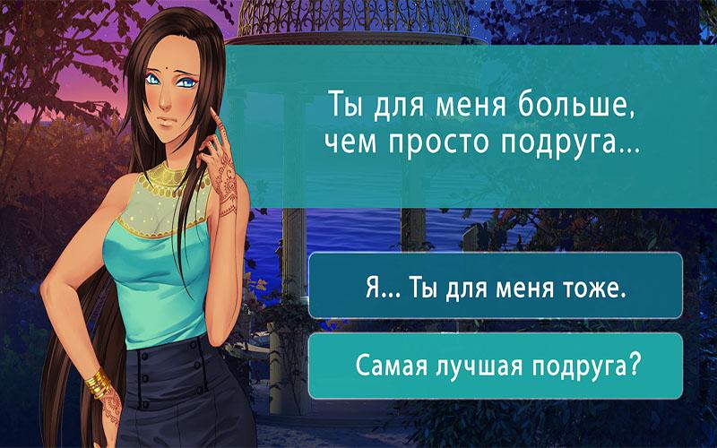 бенди скачать бесплатно на компьютер на русском